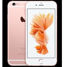 iPhone 6s Plus 32GB -  TRẢ GÓP : 2900000đ