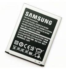 Pin Sam Sung S3 - I9300 , Chính hãng