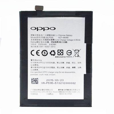 PIN OPPO R7